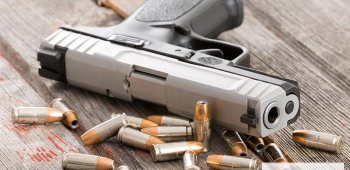 California's Gun Laws FAQ's